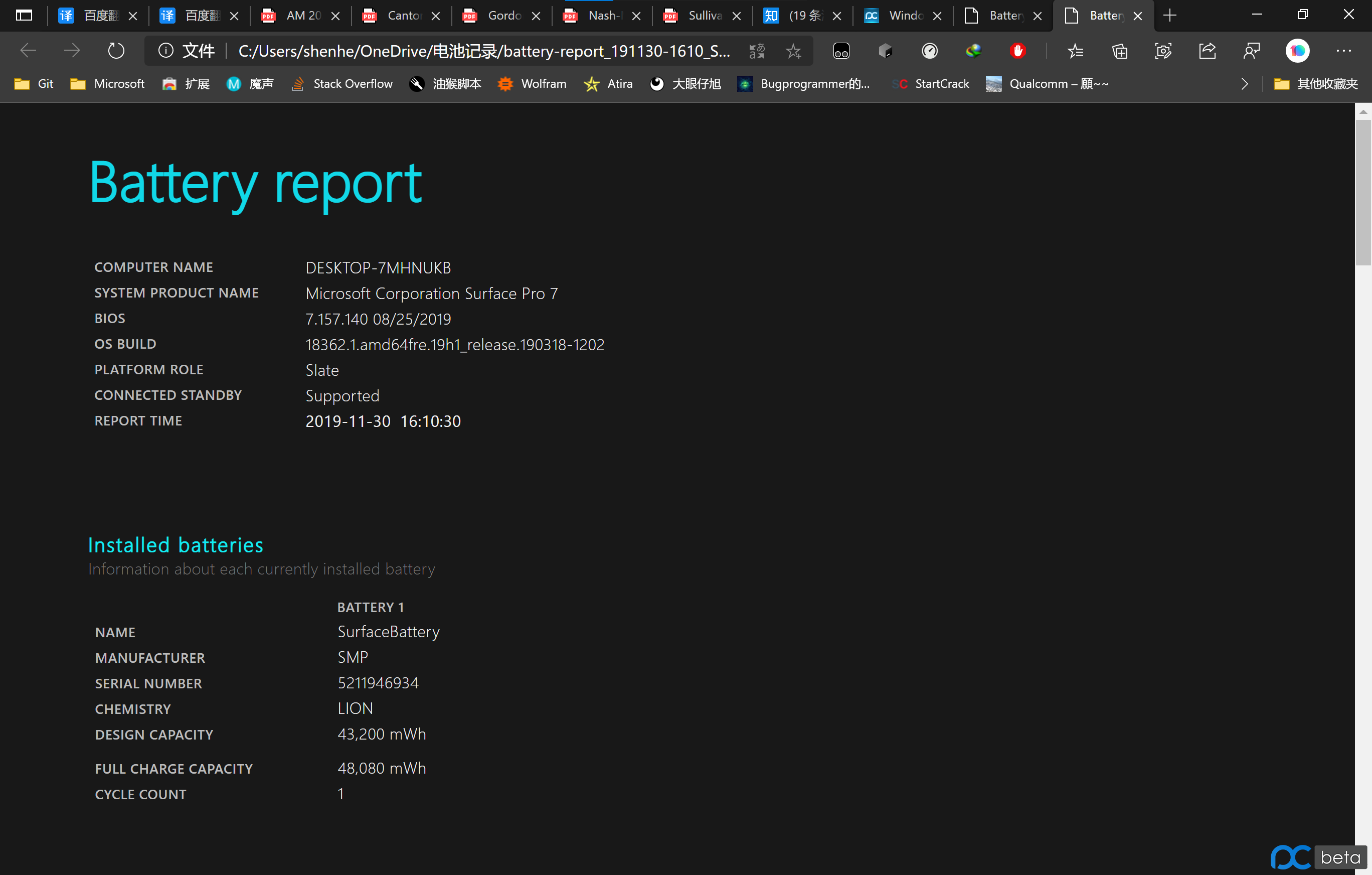 屏幕截图 2020-11-03 125345.png