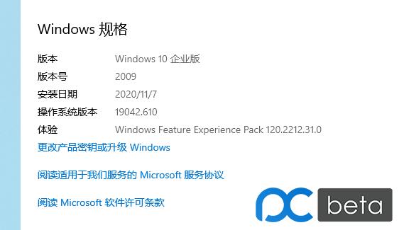 微信截图_20201107013445.png