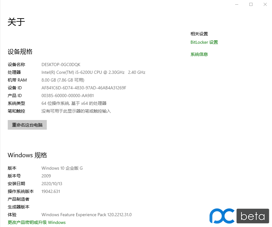 QQ截图20201121144652.png