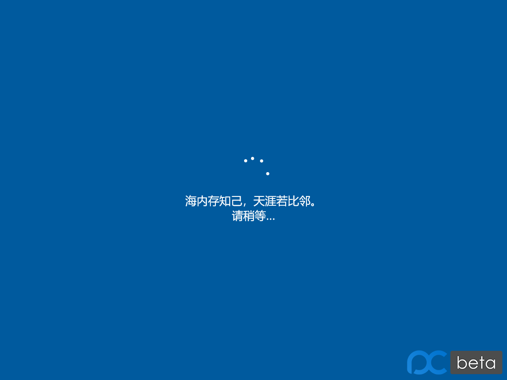 Snipaste_12月12日10时55分36秒.png