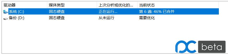 QQ截图20201214102552.png