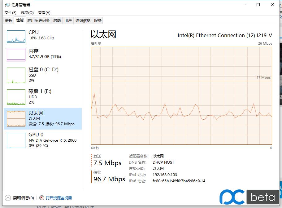 QQ浏览器截图20210115193627.png