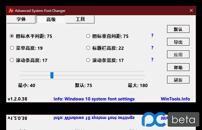 Advanced System Font Changer2.png