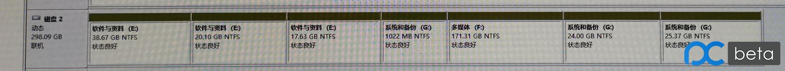 QQ截图20210121092506.png