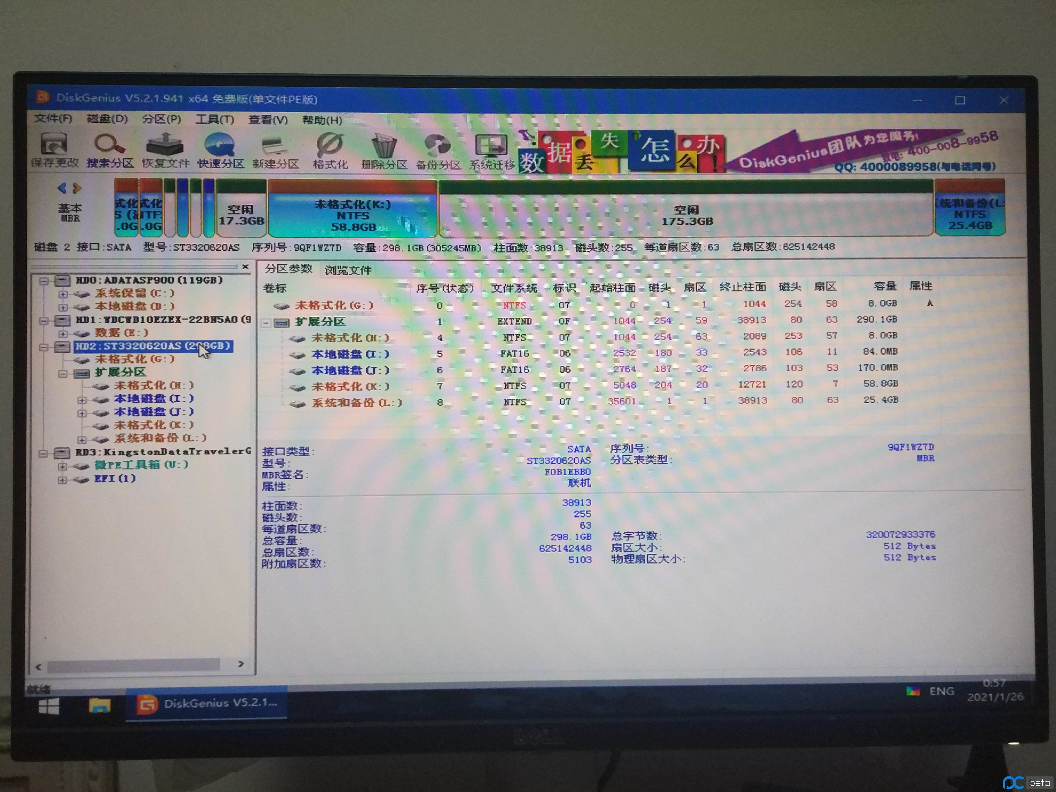 IMG_20210126_005754[1]_看图王.jpg