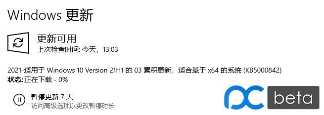 QQ截图20210317130437.png