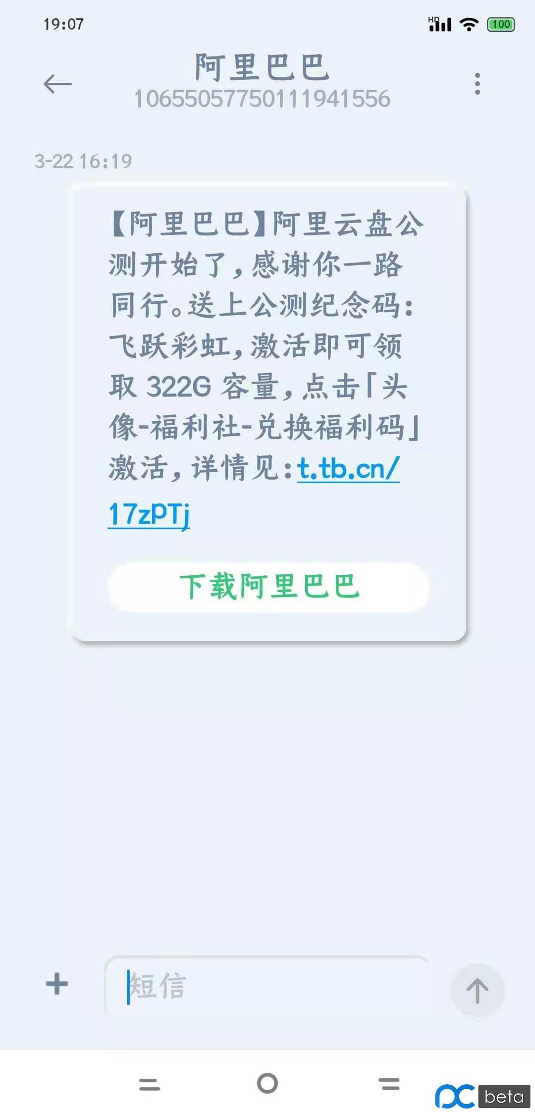 微信图片_20210412190818.jpg