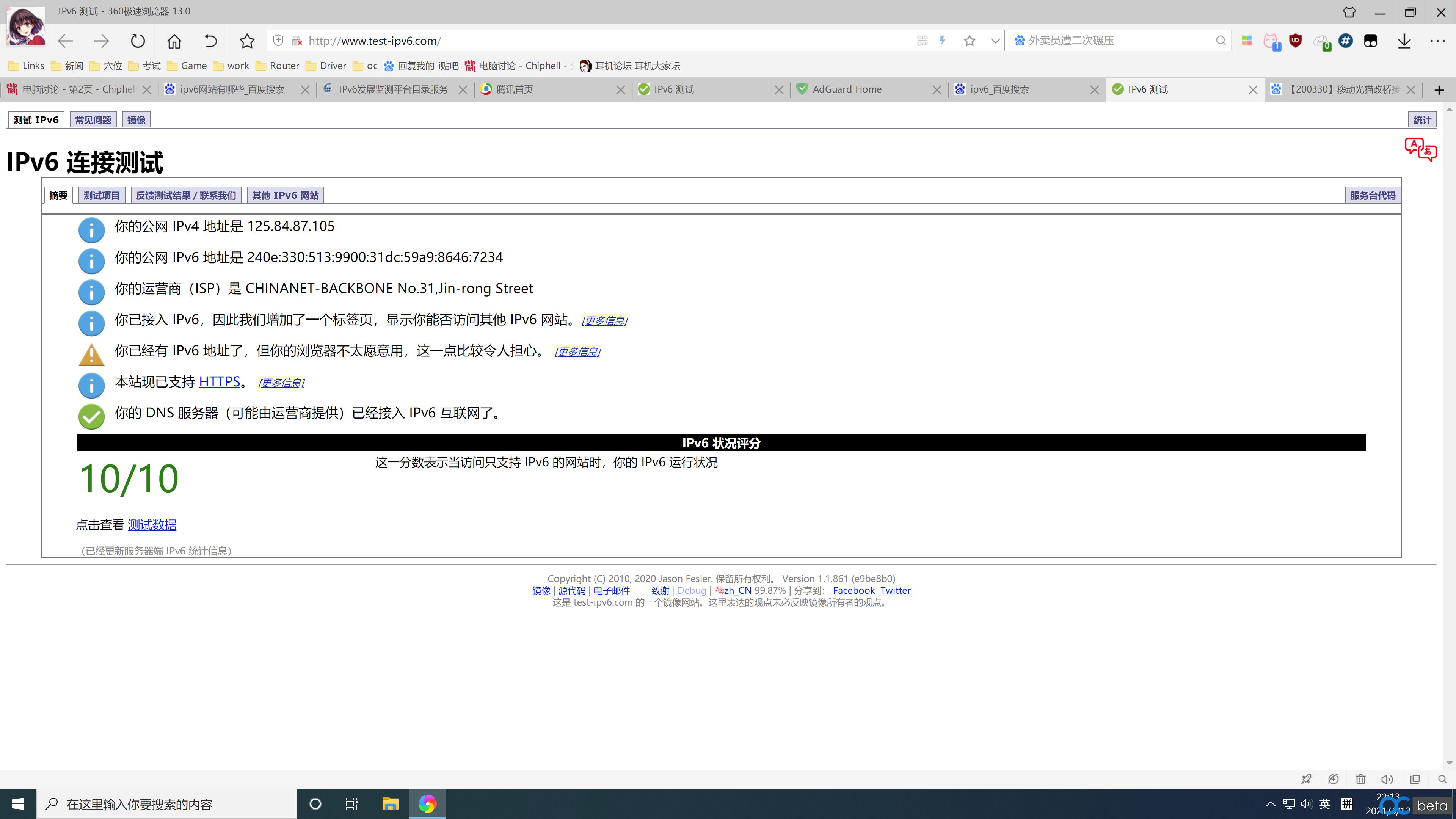 Desktop Screenshot 2021.04.12 - 22.13.40.10.png