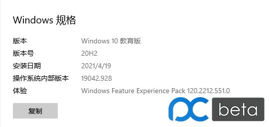 屏幕截图 2021-04-19 205423.png
