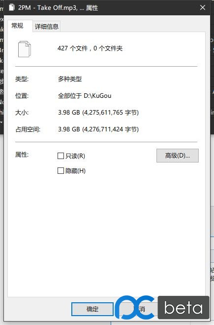 QQ截图20210610224928.jpg