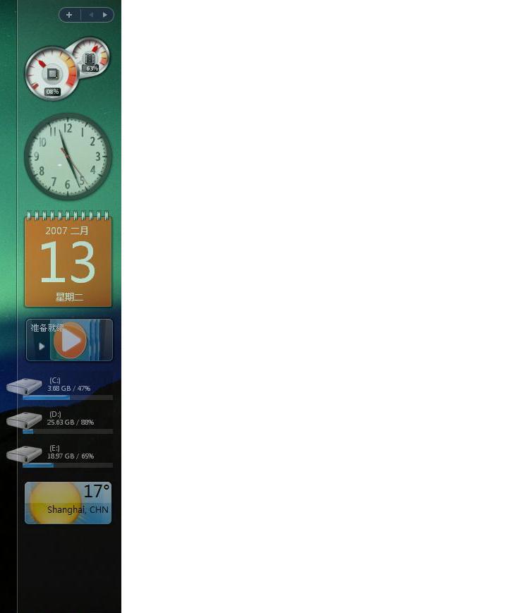 边栏 For XP 网盘下载 远景论坛 微软极客社区