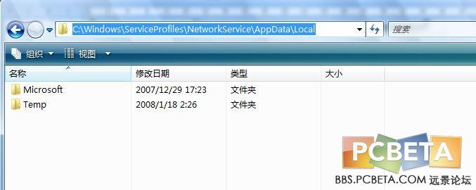 系统安装盘X:\Windows\ServiceProfiles\NetworkService\AppData\Local