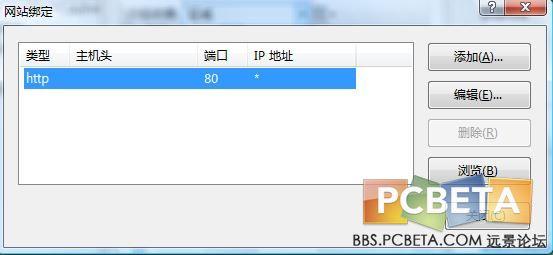 """19选中然后点击""""编辑"""".jpg"""