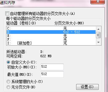 页面文件.png