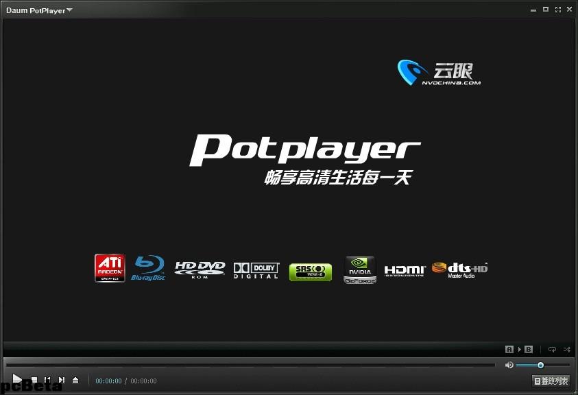 Win7下最好的播放器【PotPlayer】【云眼娱乐