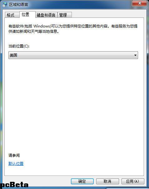 b_large_cuYy_16b80002bc2b2d12.jpg