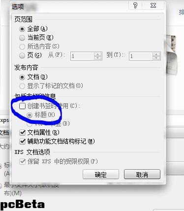 戴尔xps_xps文件怎么打开