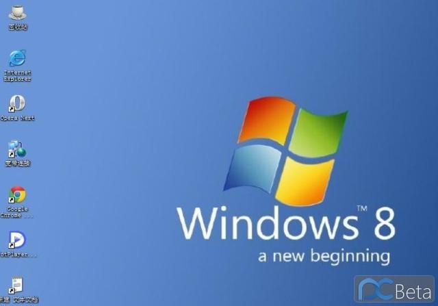 Windows8 远景论坛主题站图片