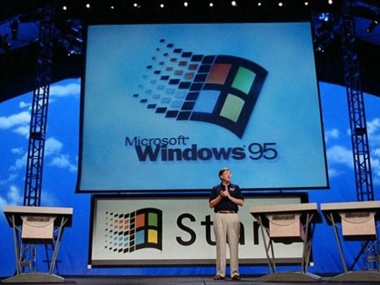 Windows 95 发布 20 周年纪念日