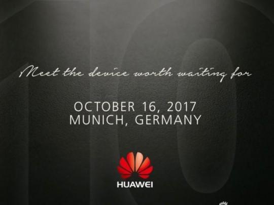华为旗舰Mate 10邀请函曝光 锁定10月16日德国慕尼黑