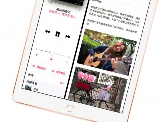 苹果发布新iPad 售价2588元起