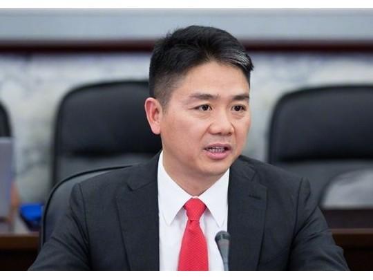 刘强东:未来京东将联合政府打造42个扶贫和公益品牌