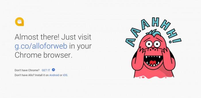谷歌已正式关闭旗下聊天应用Allo