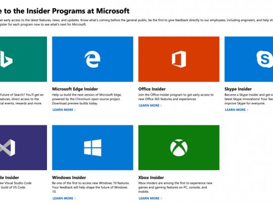 微软推出 Microsoft Insider 测试计划汇总网站