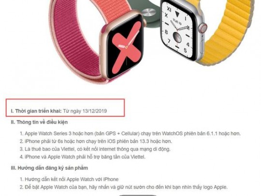越南运营商文件确认iOS 13.3正式版下周发布