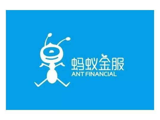 上交所:蚂蚁集团科创板首发过会